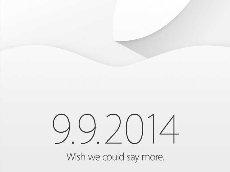 Czego oczekuję po iPhone 6?