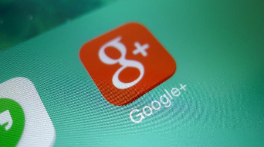 Google Plus ma dziś czwarte urodziny i nikogo to nie obchodzi